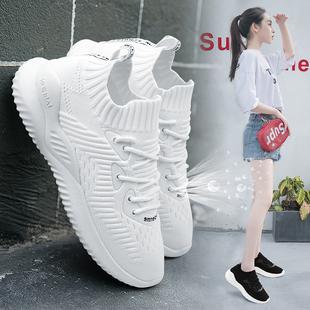 运动鞋女跑步鞋ins百搭2019新款韩版夏季透气网面学生飞织老爹鞋