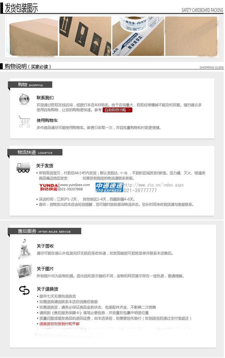 池信汽车用品专营店_池惠品牌产品评情图