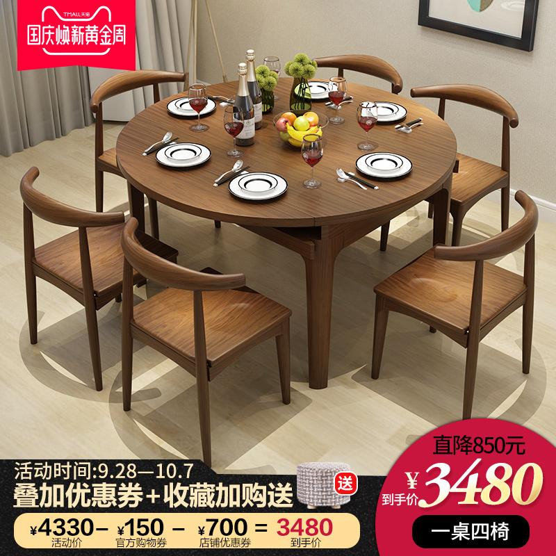 实木餐桌椅组合伸缩折叠现代简约中式小户型橡木饭桌圆形北欧餐桌