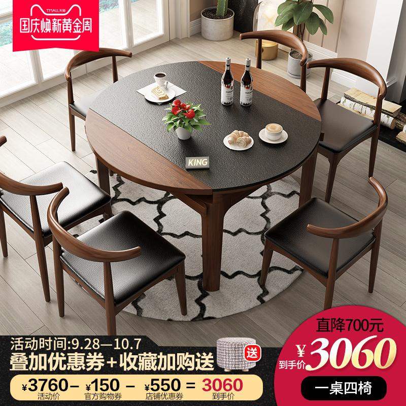 火烧石餐桌椅组合现代简约折叠伸缩北欧小户型饭桌电磁炉实木圆桌