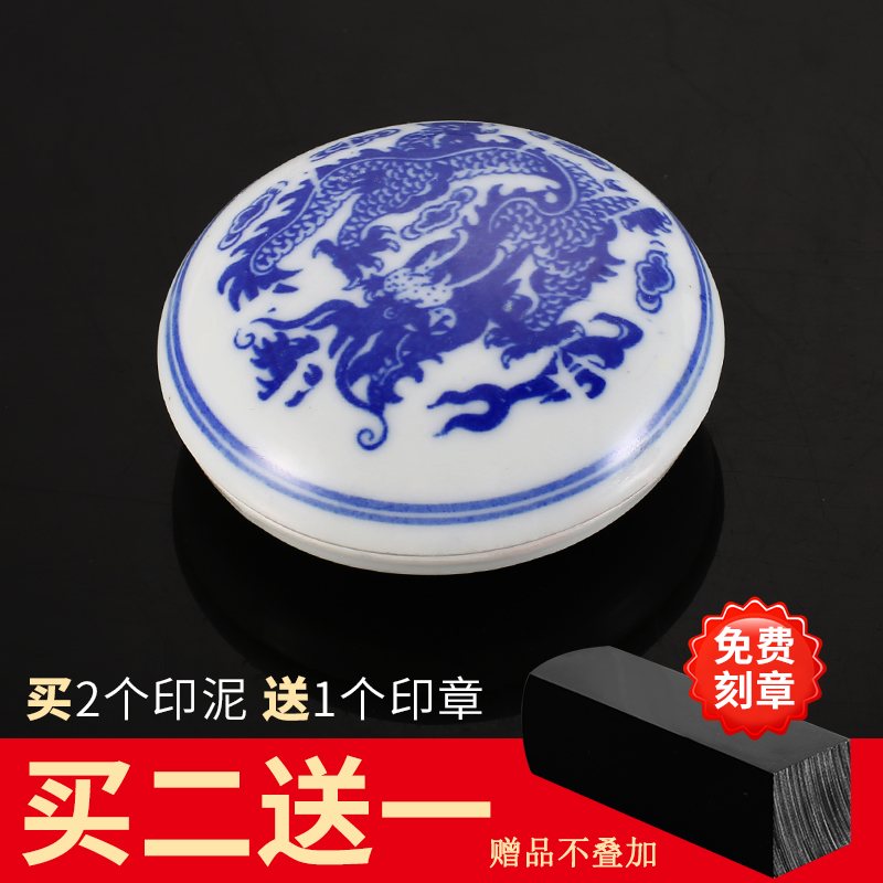 Every day to practice inkpad cinnabar red painting and calligraphy calligraphy ink pad works zhang inkpad inkpad seal oil seal cutting hand zhu fat portable inkpad box of castor oil inkpad inkpad seal ceramic box