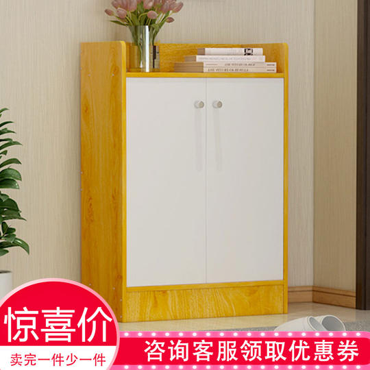 Shoe cabinet simple and economical space-saving household simple modern porch cabinet multi-layer assembly door multi-function shoe rack