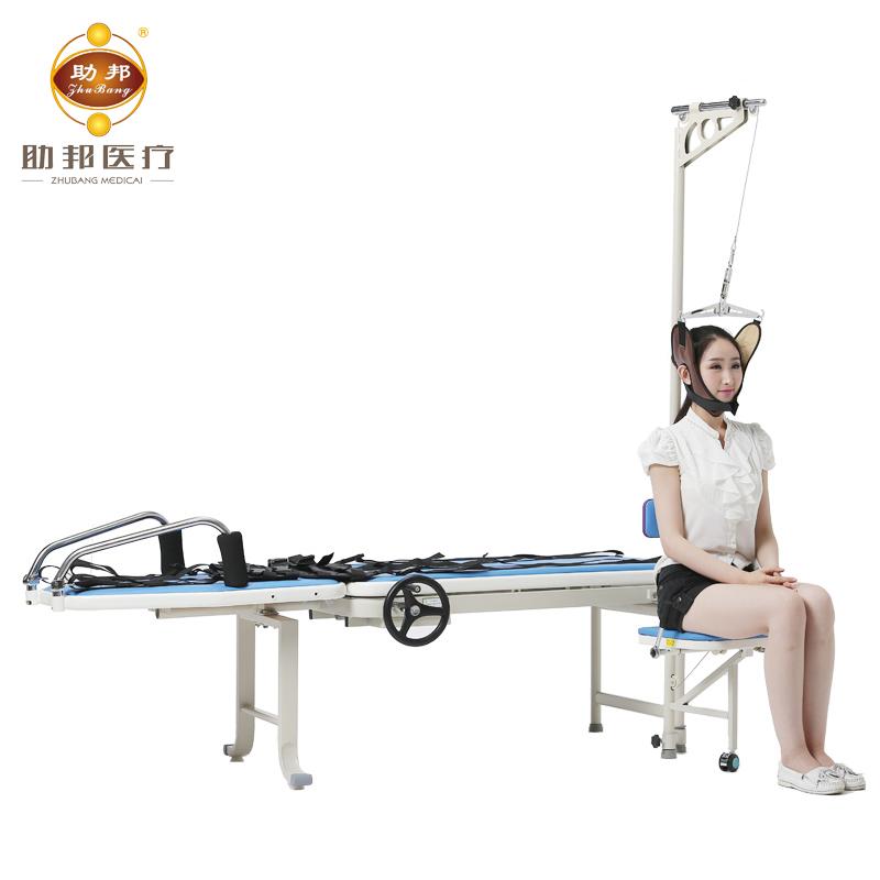 助邦腰椎牵引床医用多功能颈椎牵引器腰间盘突出拉伸颈腰椎牵引器