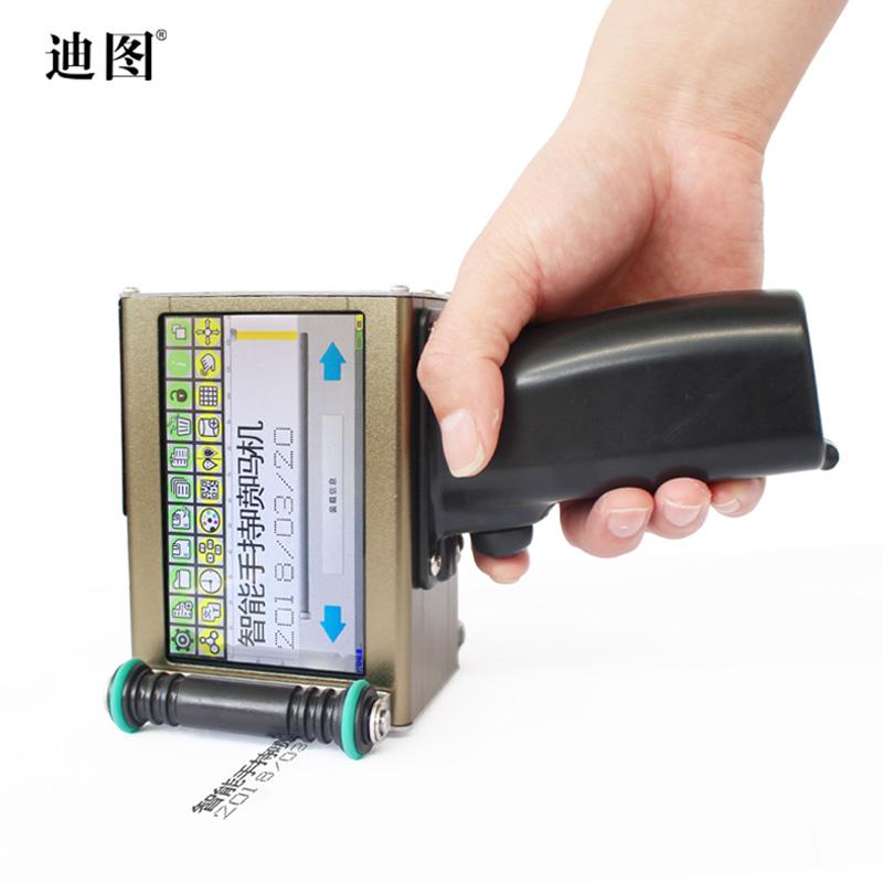 迪图DT-Y130手持式有屏智能13mm喷码机 打食品月饼纸箱生产日期表格序列流水号触屏喷墨打码标识印码机