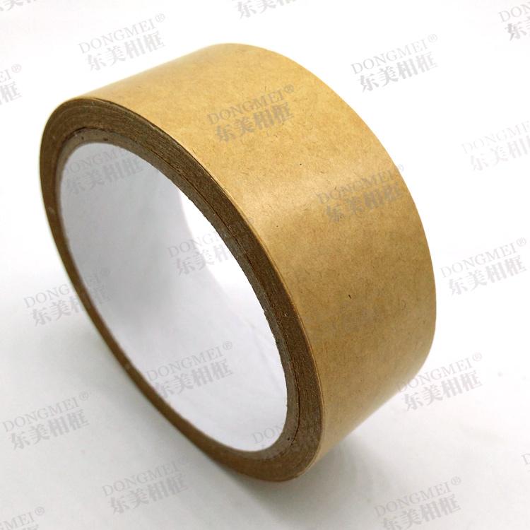 Клейкая лента из крафт-бумаги Крафт-бумага фото Рамка-герметичная пластина, посвященная лента фоторамка объединительная ленты