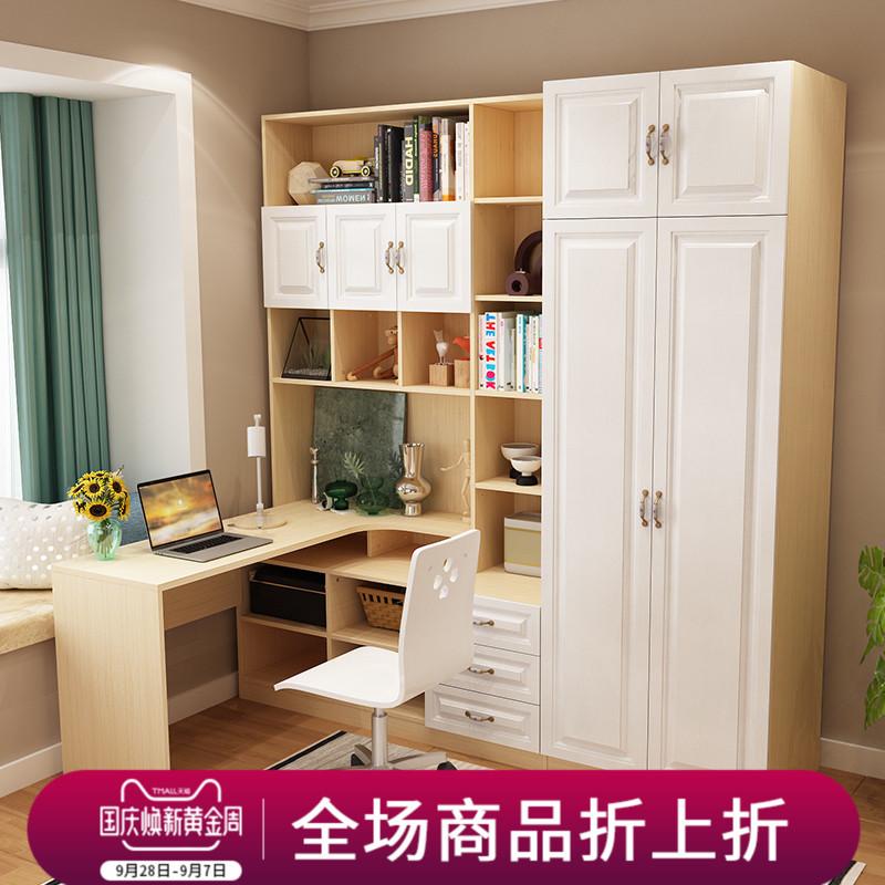 简约转角书架电脑桌台式书桌书柜一体办公桌学习桌写字台衣柜组合