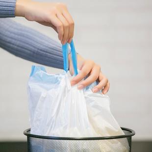 网易严选抽绳式垃圾袋 厨房一次性塑料袋收口卫生间家用