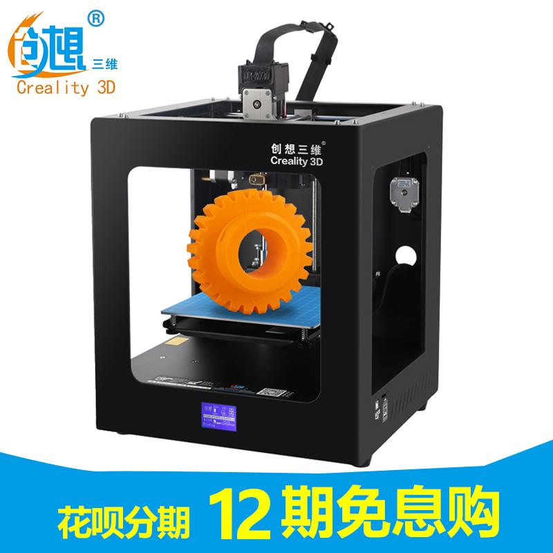 创想三维CR-2020工业级教育企业家用桌面大尺寸智能三3D打印机