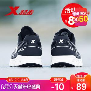 特步男鞋运动鞋秋冬季男士跑步鞋2018新款耐磨轻便跑鞋舒适休闲鞋