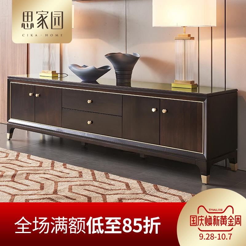 思家园 新美式轻奢全实木电视柜 后现代简约家具客厅茶几套装组合