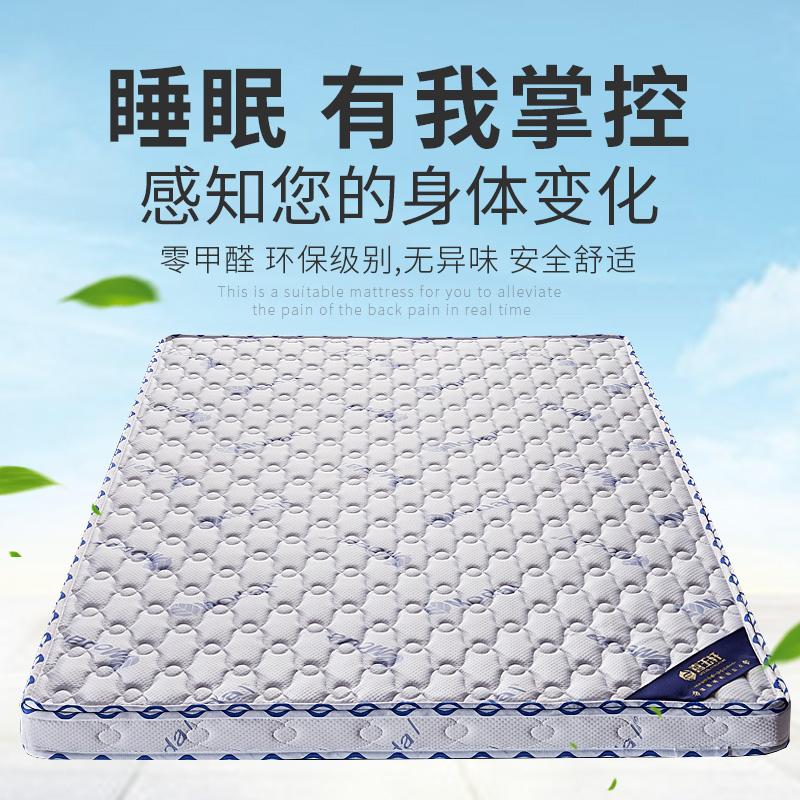 环保椰棕床垫棕垫1.8米硬棕1.5m环保棕榈床垫 3e椰梦维定做经济型