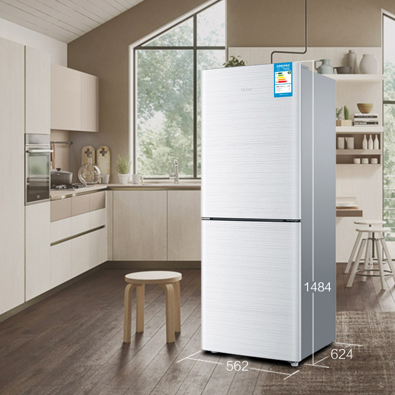 Haier-海尔 BCD-196TMPI 海尔冰箱小型家用电冰箱双门式特价两门