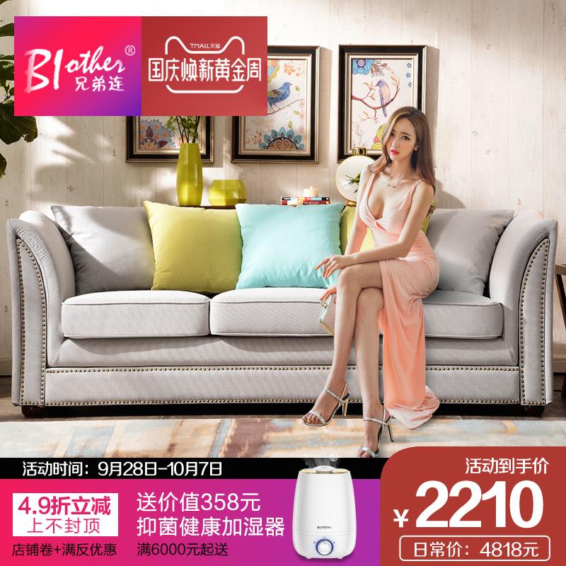 可全拆洗美式布艺沙发小户型现代简约棉麻布三人沙发组合客厅整装