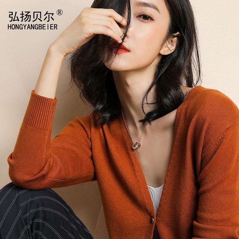 羊毛开衫女薄款短款2018春秋装新款V领宽松外搭针织衫毛衣外套