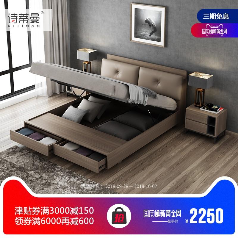 北欧现代简约板式双人床卧室1.5m1.8m婚床高箱床榻榻米抽屉储物床