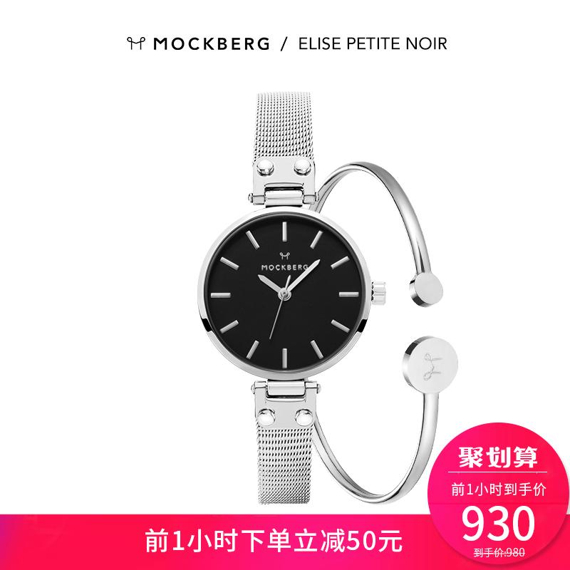 Mockberg手表女简约女士手表潮流黑表盘dw钢表带小表盘女表