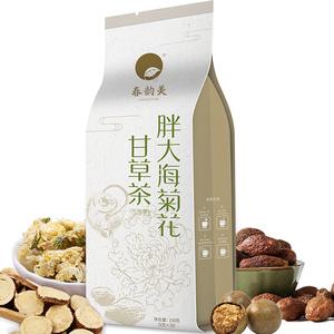 【买5送1】胖大海菊花甘草茶教师金银花罗汉果润喉嗓子咽清组合茶