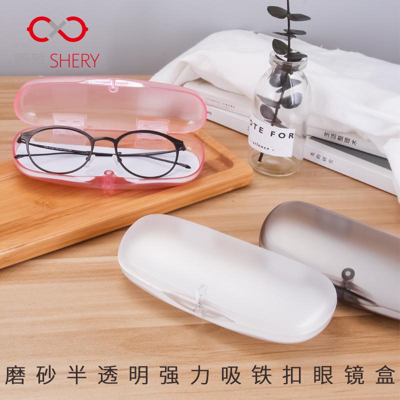 眼镜盒男女日系无印风简约半透明学生创意个性抗压近视眼睛盒子