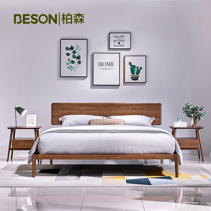 柏森家具白蜡木床1.8米现代简约主卧家具北欧纯全实木双人床婚床