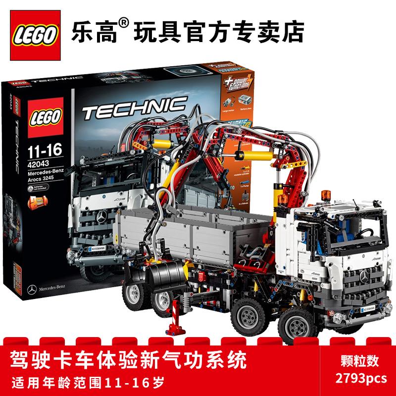 LEGO乐高 机械组 42043 梅赛德斯-奔驰Arocs 3245卡车 塑料积木