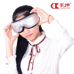 长坤眼部按摩器震动眼罩热敷缓解眼疲劳黑眼圈眼袋恢复眼睛按摩仪