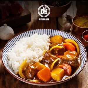 小心!肉多!极馔胜虎屋黄金工法香浓醇黄金咖喱牛 加热即食