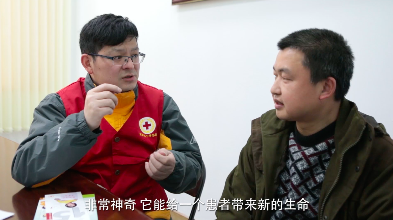 """暖!杭州淘宝店主 两次捐献""""生命种子"""""""