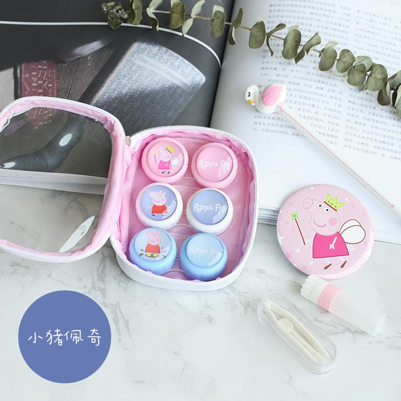 隐形眼镜美瞳伴侣盒可爱多副近视盒护理盒收纳盒个性盒子化妆包Q