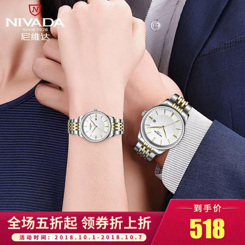尼维达Nivada瑞士男士皮带手表钢带石英防水手表进口机芯真皮时尚