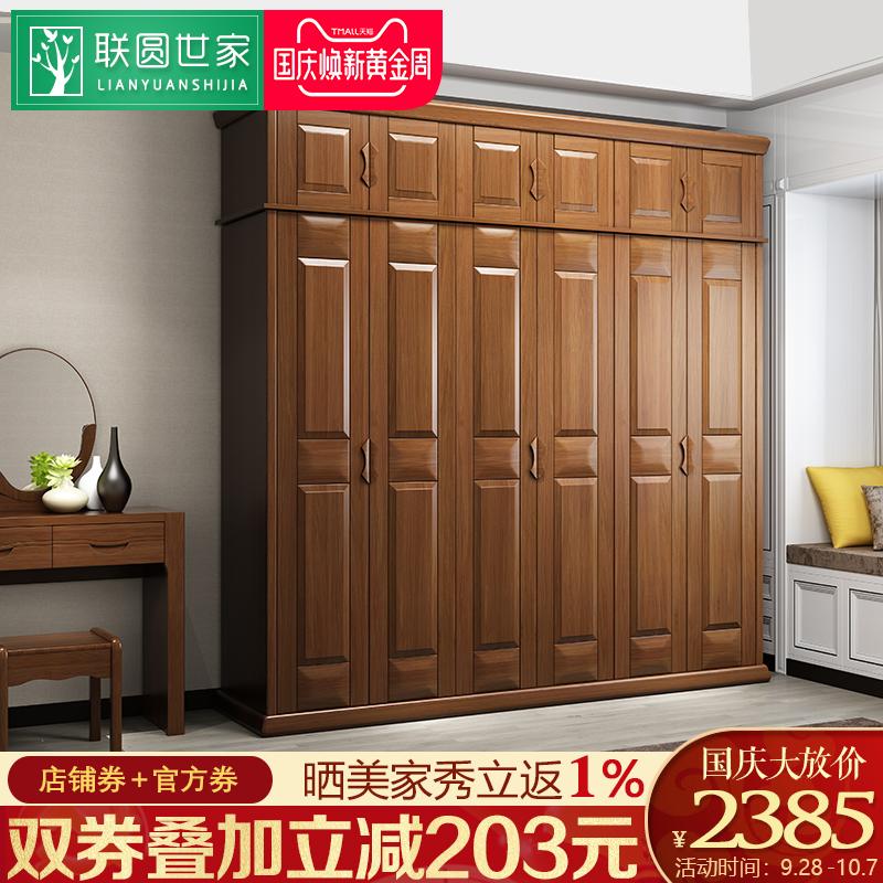 实木衣柜三四五六门组合简约现代卧室原木家具3456门经济型大衣橱
