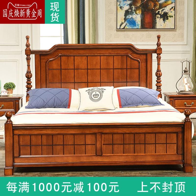 缘木享美式全实木床1.8米双人床1.5m青少年床1.2米现代单人儿童床