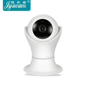 360度全景摄像头家用室内网络无线wifi远程监控手机1080P高清夜视