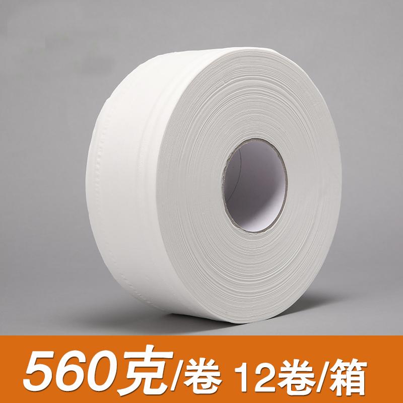卷纸卫生纸