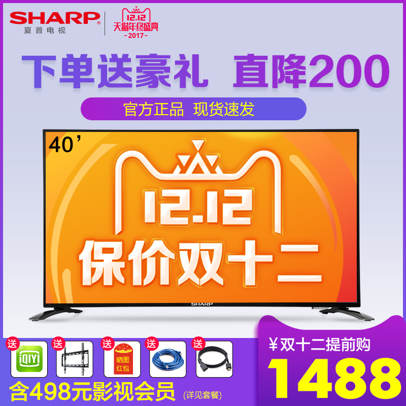 LED-телевизор Sharp LCD-45T45A 45 WIFI 40 42 43 50