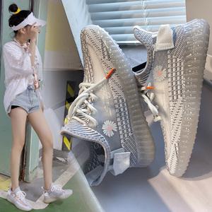满天星椰子鞋女2020夏季新款韩版百搭透气飞织运动鞋女ins网面鞋