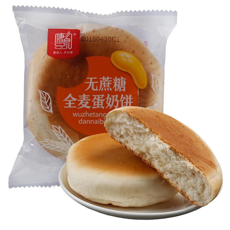 康泉无糖面包全麦营养早餐无蔗糖低散装粗粮脂油糖尿饼人食品25个