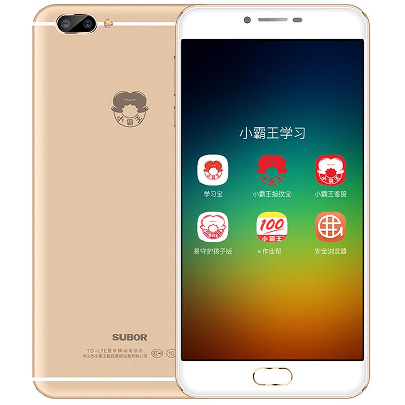 小霸王S16Pro全网通学生手机5.5寸32G儿童初高中同步学习安全监护