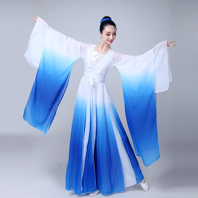 Kite Misplaced Classical Dance Costumes Female Elegant Fresh And