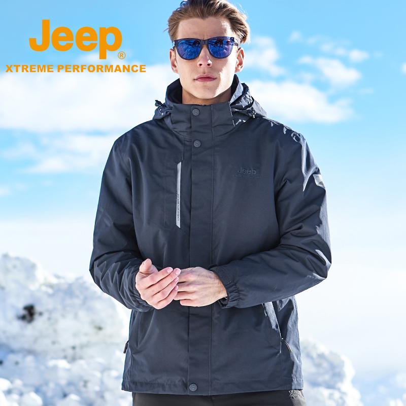 jeep吉普冲锋衣男户外防风防水三合一两件套加厚保暖西藏登雪山服