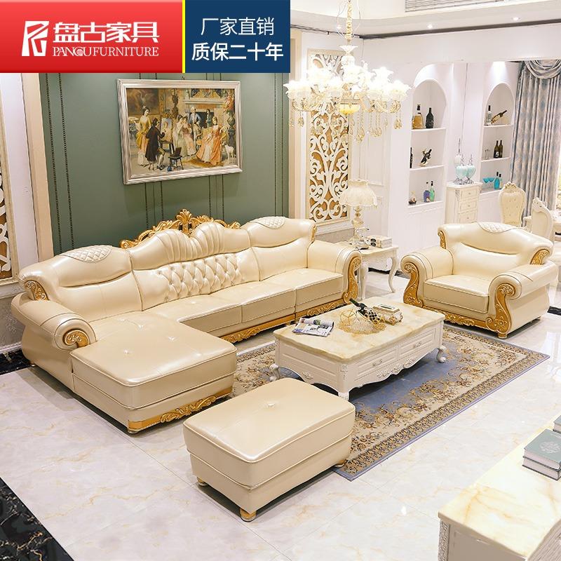 欧式真皮沙发头层牛皮 大户型别墅客厅 奢华实木贵妃转角皮艺沙发