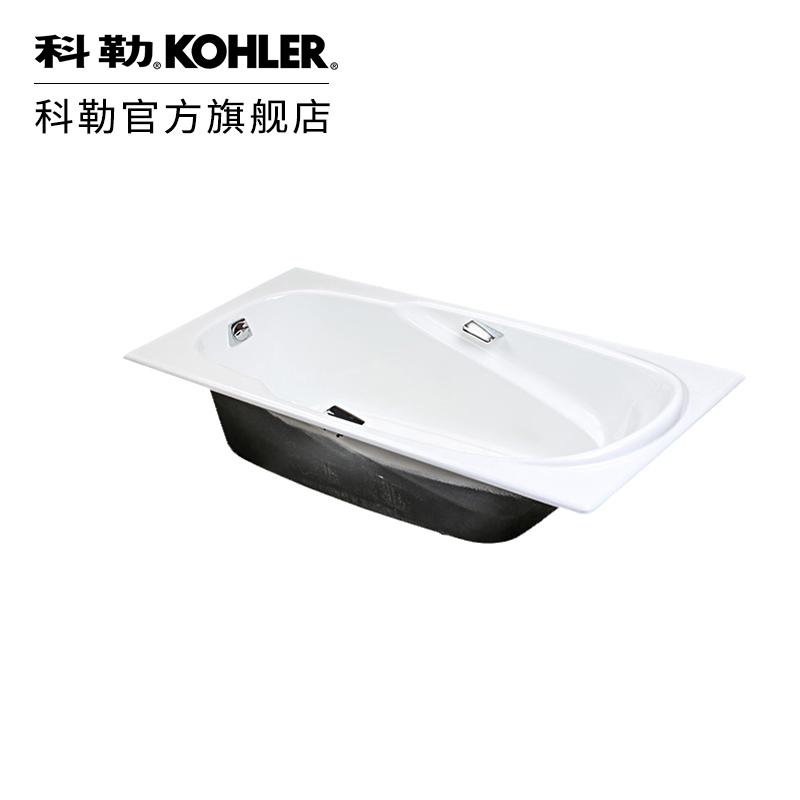 科勒 雅黛乔嵌入式铸铁浴缸 1.7米 家用成人浴缸731