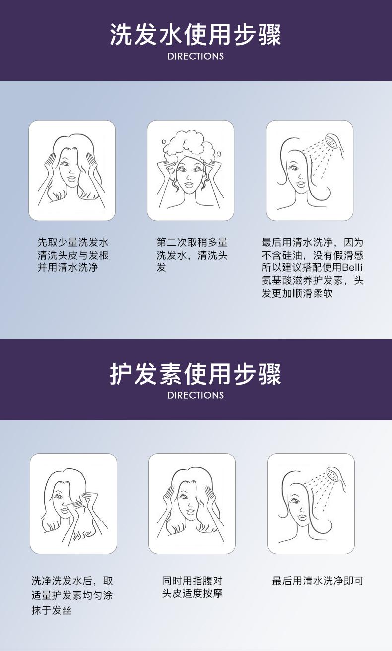 洗-护发套装_12.jpg