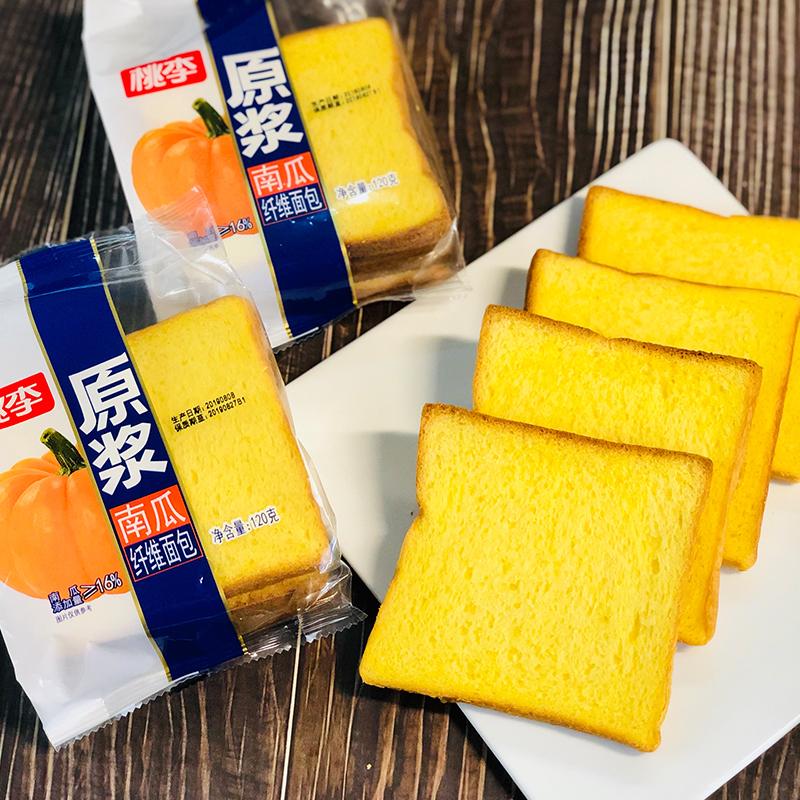 桃李食品 南瓜原浆纤维面包 600g 聚划算+天猫优惠券折后¥21.8包邮(¥31.8-10)