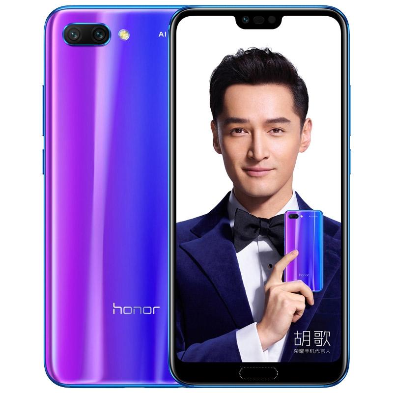 honor-荣耀 荣耀10智能拍照AI商务手机