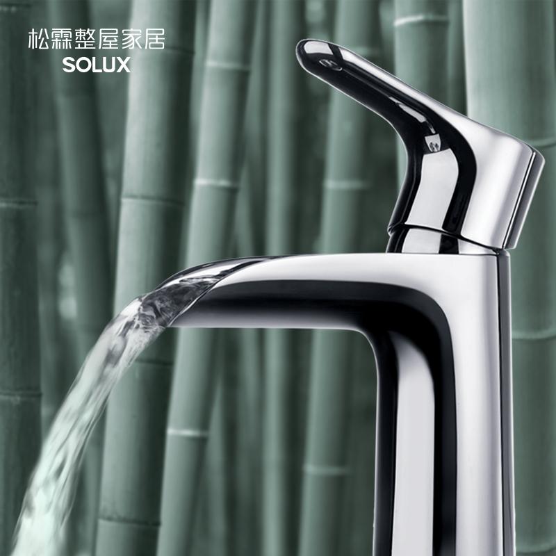 活泉水艺术龙头酒店浴室面盆纯全精铜单把手防锈瀑布龙头