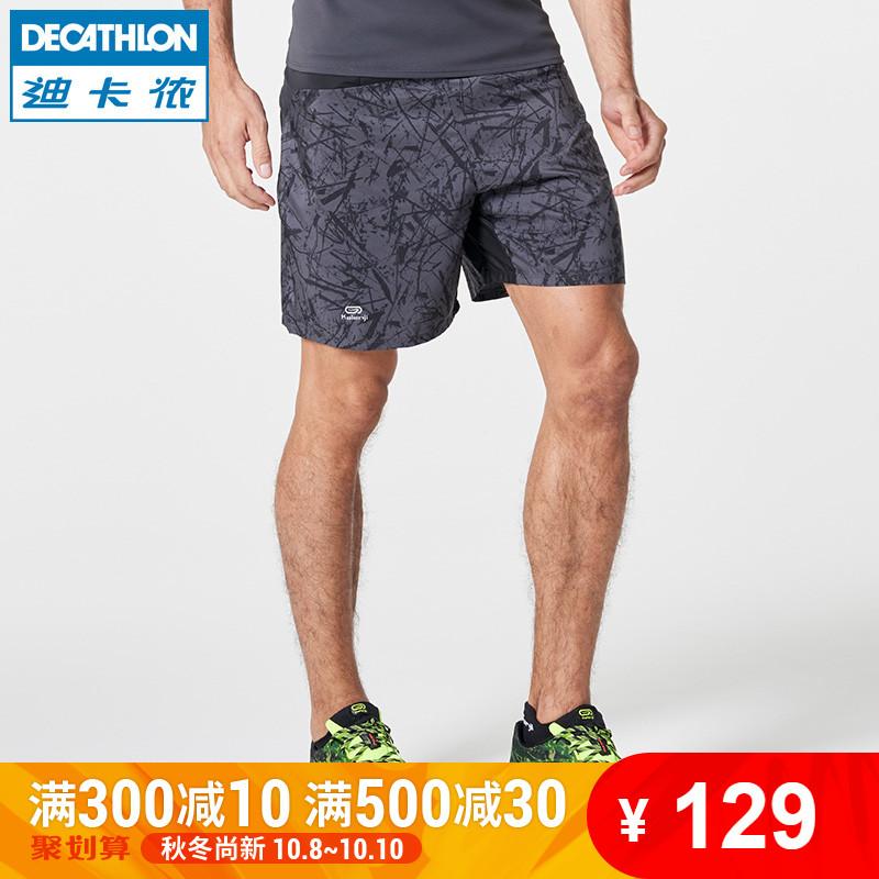 迪卡侬运动短裤男士夏季新款速干透气跑步宽松休闲黑色迷彩RUN C