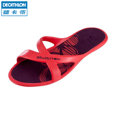 Кроксы Decathlon 8335328 NABAIJI
