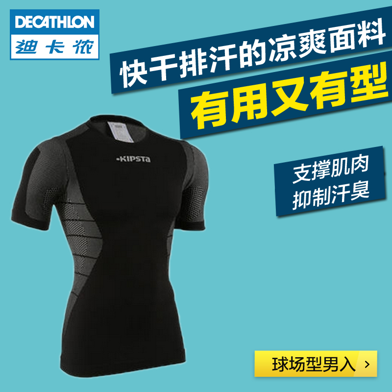 Одежда для фитнеса спб