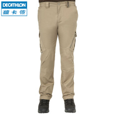 Брюки милитари Decathlon 8356238 SOLOGNAC