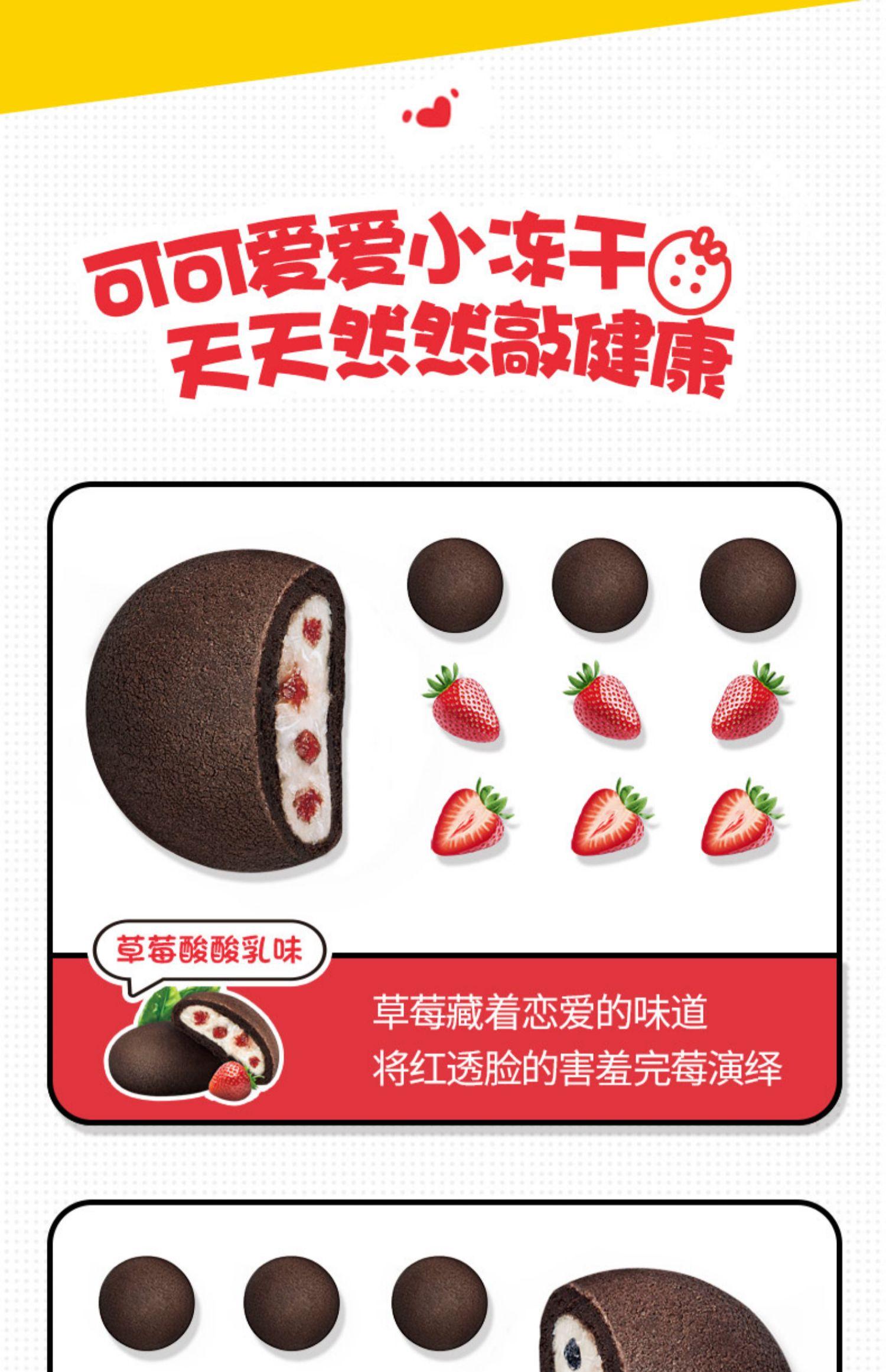 【拍5件】莎布蕾夹心曲奇饼干5袋